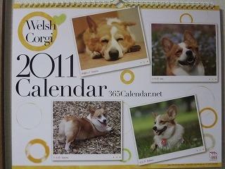 365カレンダー2011☆