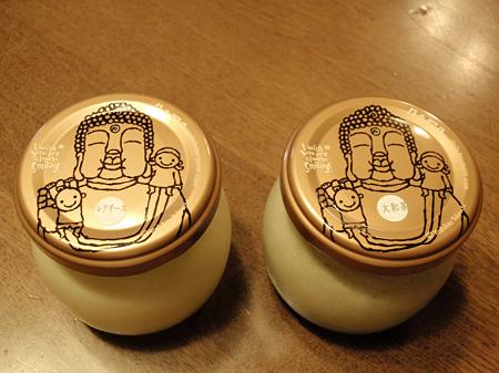 大仏プリン レアチーズ&大和茶