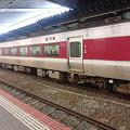 Photos: JR西日本:キハ188系-1