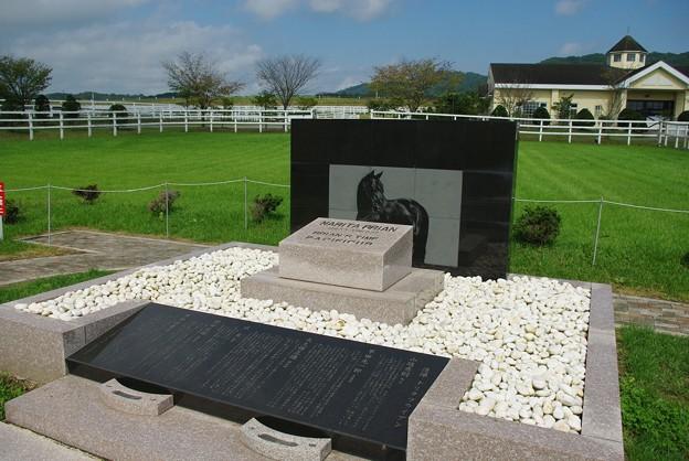 ナリタブライアンの碑