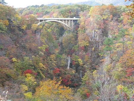 鳴子峡の秋につつまれて 3〜一面の秋に抱かれた日