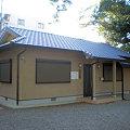 関田第三公民館