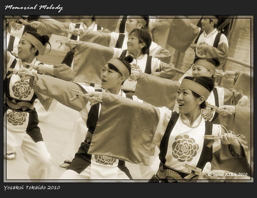 写真: やいろ_16 - よさこい東海道2010