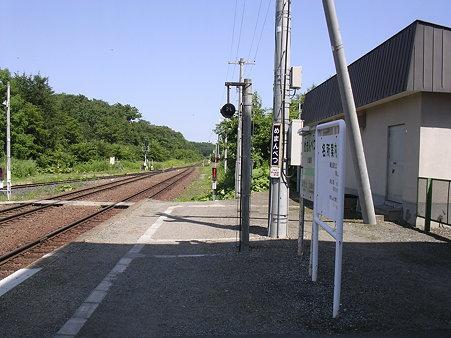 女満別駅ホーム1