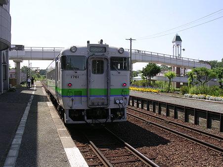 女満別駅ホーム2