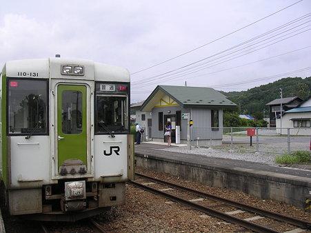 松尾八幡平駅列車とホームと駅舎