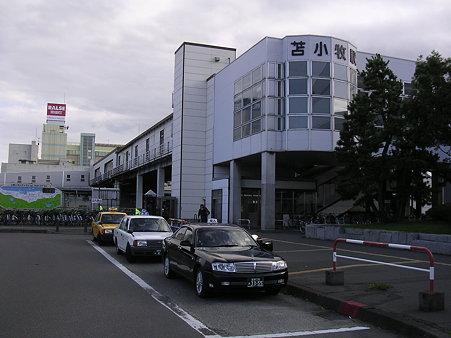 苫小牧駅4