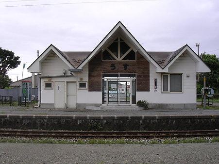 有珠駅10