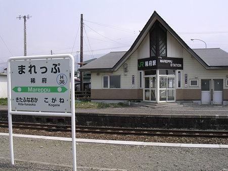 稀府駅10