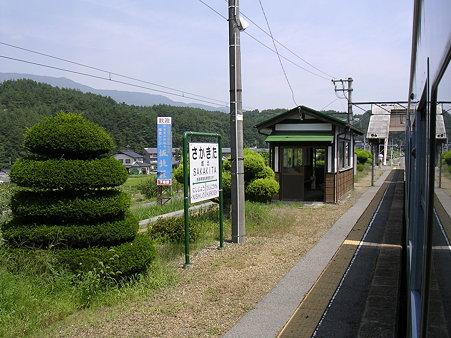 坂北駅ホーム