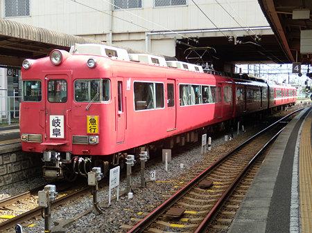 7711F白帯+7709F@犬山