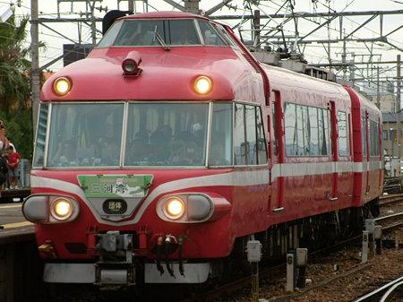 RSCN7976