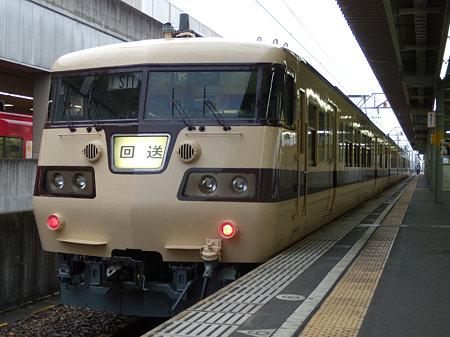 DSCN8425