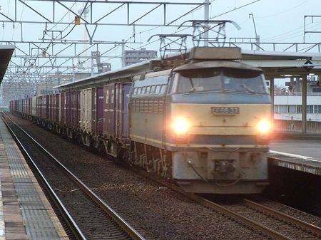DSCN9096