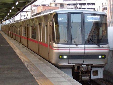 DSCN9208