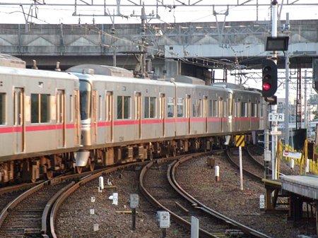 DSCN9209
