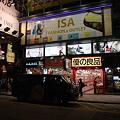 Photos: 香港の風景