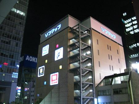 2009.07.20 秋葉原(3/3)