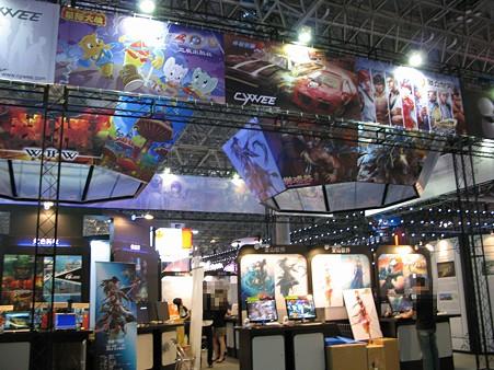 2009.09.26 東京ゲームショウ2009(21/45)