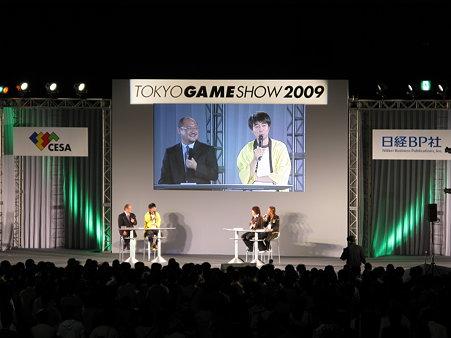 2009.09.27 東京ゲームショウ2009(8/15)