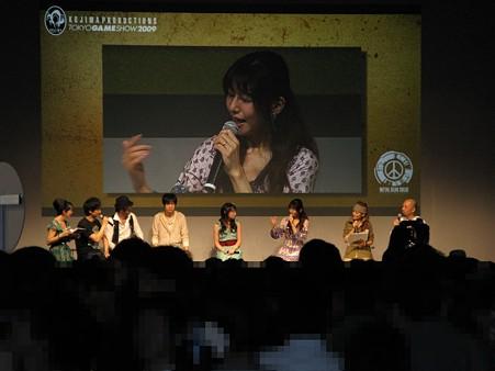 2009.09.27 東京ゲームショウ2009(10/15)