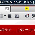 写真: Opera9.6:メニュー表示・非表示ボタン(拡大)