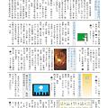 Photos: 広報こまきお知らせページ改善案 その1
