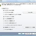 写真: Operaダイアログ:個人情報の削除