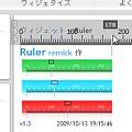 写真: Operaウィジェット:Ruler