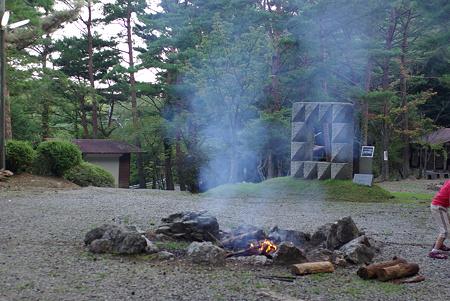 camp_of_itsuki