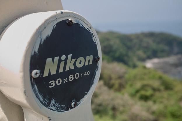 Photos: Nikon-scope05152011dp1-02