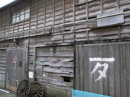 沼津港の付近にあった木造の建物