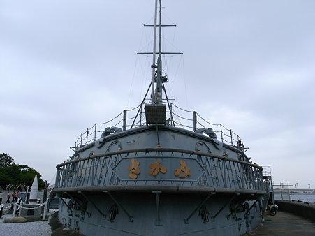 三笠公園の記念艦「三笠(みかさ)」