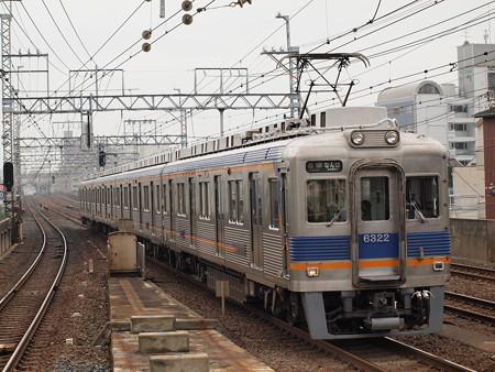 南海6300系各停 南海高野線萩ノ茶屋駅