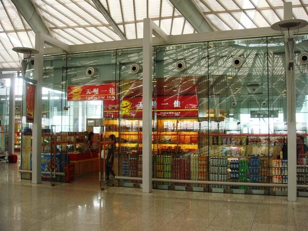 駅の中の売店