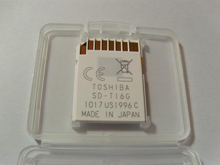 DSCN5063