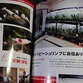 Photos: 2011 01/23 004