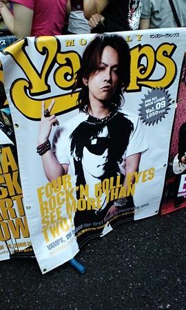 HYDEくんがK.A.Zくん着てる。@VAMPS LIVE 2009