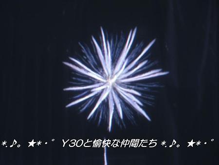 DSCF0081_pa