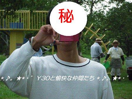 DSCF0058_pa