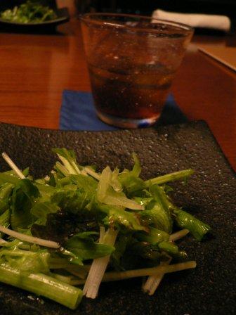 呑惣 和洋 方寸MURATA*本日のお野菜