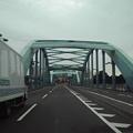 写真: 丸子橋