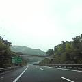 写真: 高速で博多に向かうwith @binmei