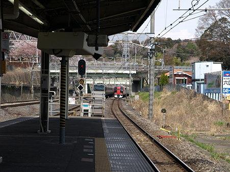 253系(東戸塚駅)1