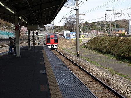 253系(東戸塚駅)2