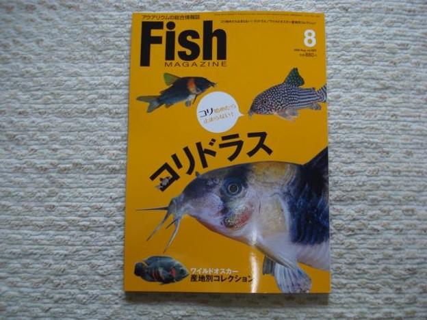20090710 月刊誌
