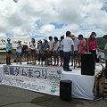 写真: 名蔵ダムまつり 035