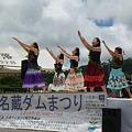 写真: 名蔵ダムまつり 048