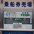 Photos: 雲見オートキャンプ場096