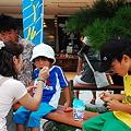 Photos: 雲見オートキャンプ場105